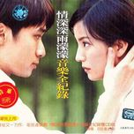 tan dong song ly biet - romance in the rain ost - trieu vy (vicky zhao)
