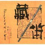 tibetan flute - wu guo zhong