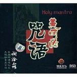 holy mantra - xie lu
