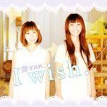 i wish. (single) - yak.