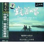 toward to sing (vol. 3) - dieu tu dinh (yao si ting)