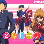 toradora! ed single - vanilla salt - yui horie