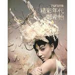 wonderful time - trinh hy di (yumiko cheng)
