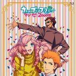 uta no prince-sama maji love 2000% ost (vol. 4) - elements garden