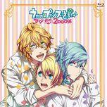 uta no prince-sama maji love 2000% ost (vol. 2) - elements garden