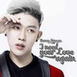 i need your love again (single) - dany nguyen