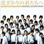 hana kimi (japanese drama ost) - v.a