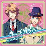 uta no prince-sama audition song 3 - kishou taniyama, hiro shimono
