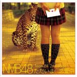 tadaima renaichu (2nd stage - studio recording) - nmb48 (team bii)