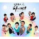 high kick 2: through the roof ost (special edition) - v.a