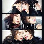 b.b.b (mini album) - dal shabet