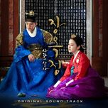 jang ok jung, live for love ost - v.a