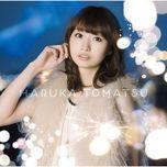 hikari gift (single) - tomatsu haruka