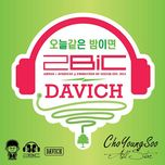 if it is like tonight (single) - davichi, 2bic