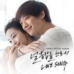 love song - bi (rain)