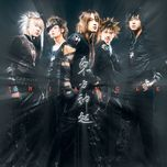 tri-angle (1st album) - dbsk