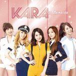 kara the animation (single) - kara