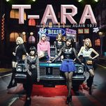 again 1977 (the 8th mini album repackage) - t-ara