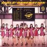 girls' generation ii - girls & peace (2nd japanese album) - snsd