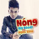 nong - bigdaddy
