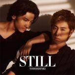 still (japanese single) - dbsk