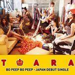 bo peep bo peep (japanese single) - t-ara