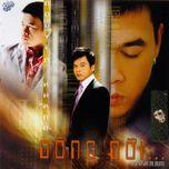 dong doi - nguyen khang