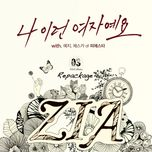 such a woman (vol. 3 repackage) - zia