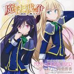 senkou no prisoner (single) - yuuka nanri