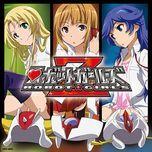 robot girls z / team z no chikara! (single) - kikai shoujotai