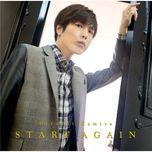 start again (single) - kamiya hiroshi