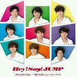 ainoarika / aisureba motto happy life (single) - hey! say! jump