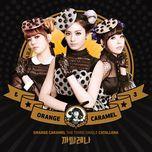 catallena (the third single) - orange caramel