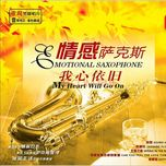 emotional saxophone - my heart will go on (cd2) - v.a