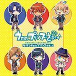 uta no prince-sama (game ost) - noriyasu agematsu