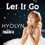 let it go (single) - hyolyn