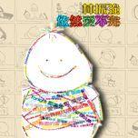 lin zhen qiang yi ran ai bu wan - v.a