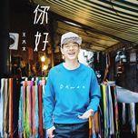 hello! ni hao (single) - dawen wang