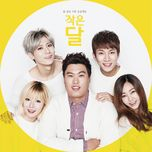 little moon (single) - eun kwang (btob), yoseob, ji hoon, hyun jin ryu, ga yoon
