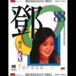 ban li jin 88 ji pin yin se xi lie - teresa teng 3 - dang le quan (teresa teng)