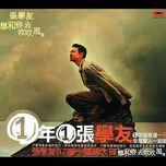 xiang he ni qu chui chui feng - truong hoc huu (jacky cheung)