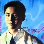 chris wong 30 songs - christopher wong