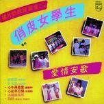 back to black series - meng pian jin ge bao li jin ii - v.a