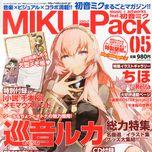 miku-pack 05 song collection chocolate dream - megurine luka