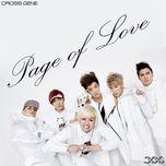 page of love (single) - cross gene