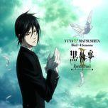 bird / 4 seasons (single) - yuya matsushita