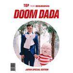 doom dada (japan special edition) - t.o.p (bigbang)