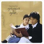 love story in harvard ost - v.a