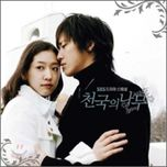 tree of heaven ost - v.a