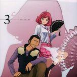 noragami bonus cd vol.3 - character song - maaya uchida, kaji yuki, kamiya hiroshi